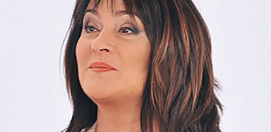 Ольга Герасимюк