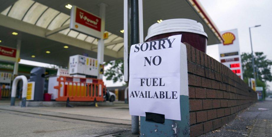 бензин, великобритания, кризис