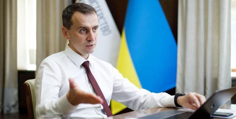 примусова вакцинація в Україні, Віктор Ляшко, вакцина від коронавируса