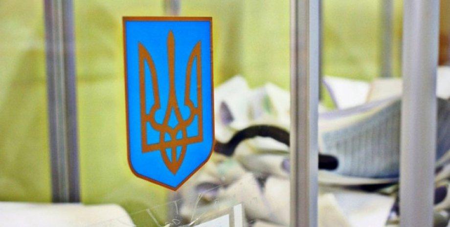 Фото: dnpr.com.ua