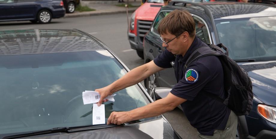 Штрафи за паркування в Києві