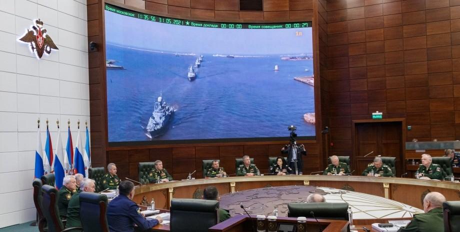 совещание, министерство обороны, шойгу, фото