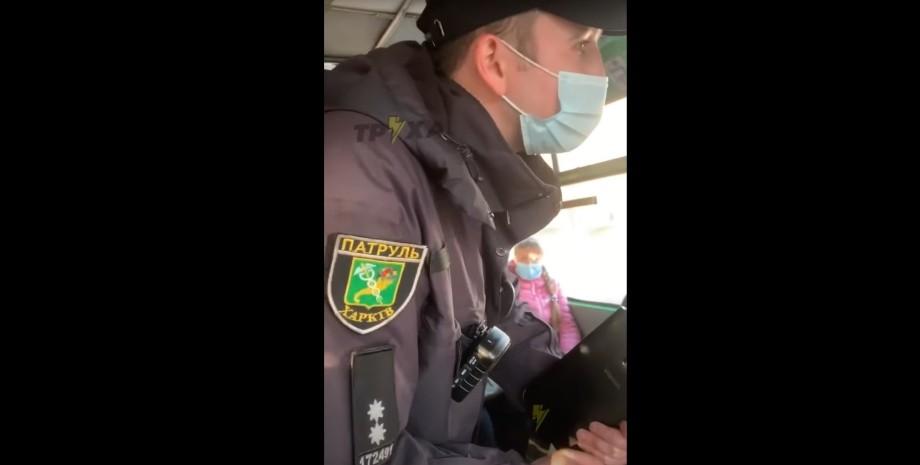 Полицейский Харькова