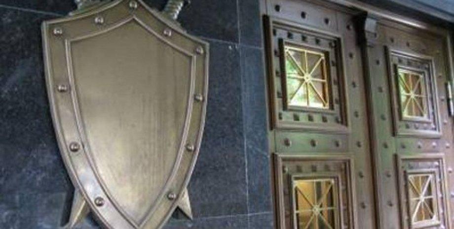 Генпрокуратура / Фото: helsinki.org.ua