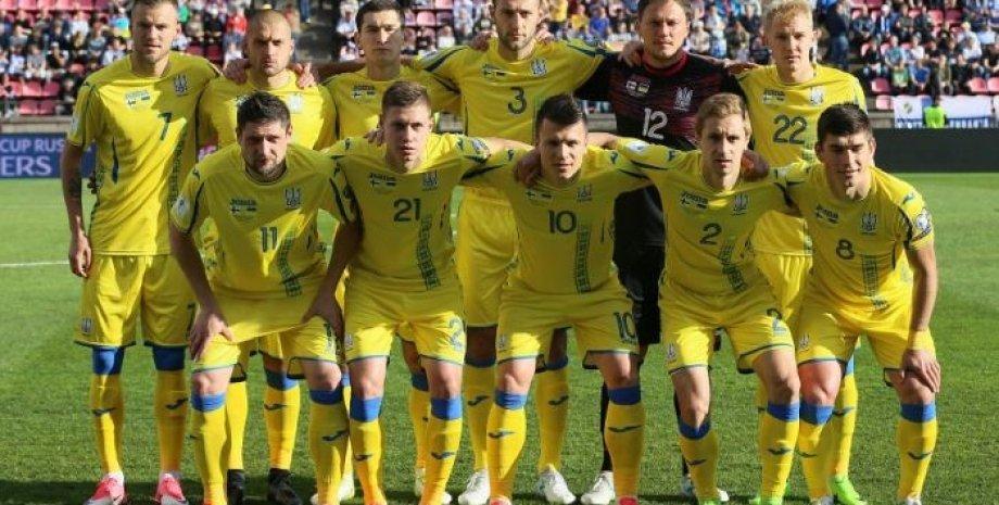 Фото: sportarena.com