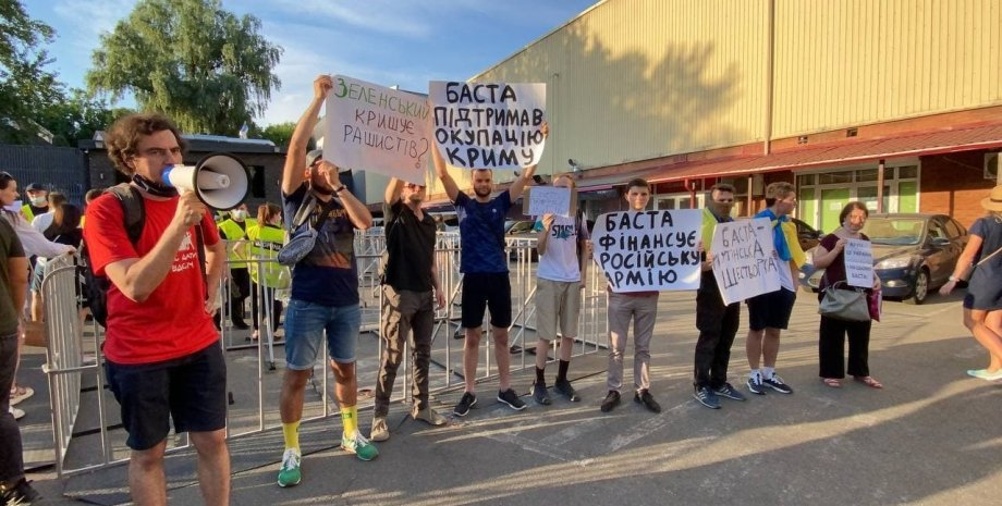 протест против басты