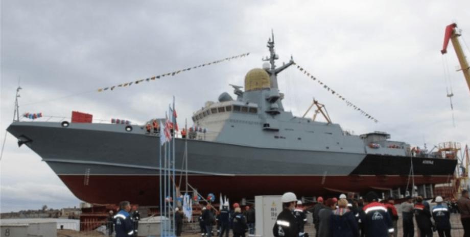 корабль, Россия, Керчь, Крым