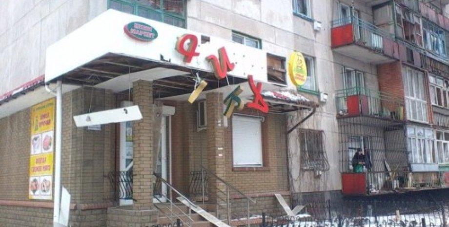 Последствия обстрела Попасной 17 января / Фото: informator.lg.ua