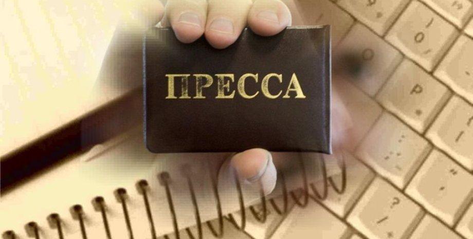 Фото: school.aif.ru