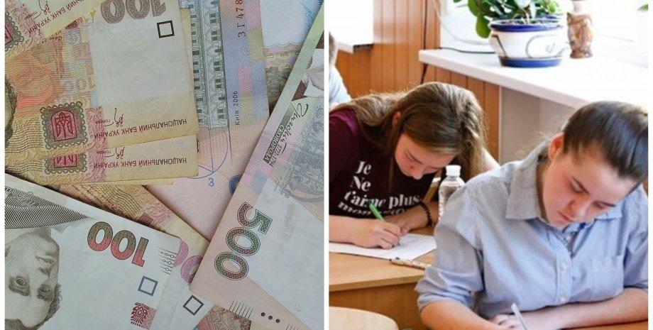 пенсії, перерахунок пенсій, підвищення пенсій, ЗНО-2021, абітурієнти