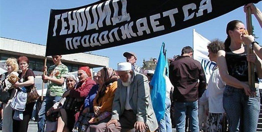 Крымские татары / Фото из открытых источников