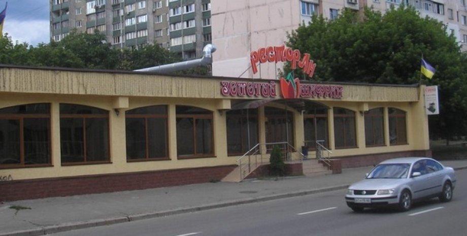 Киев, ресторан, Оболонь, взрыв, Золотой Шафран