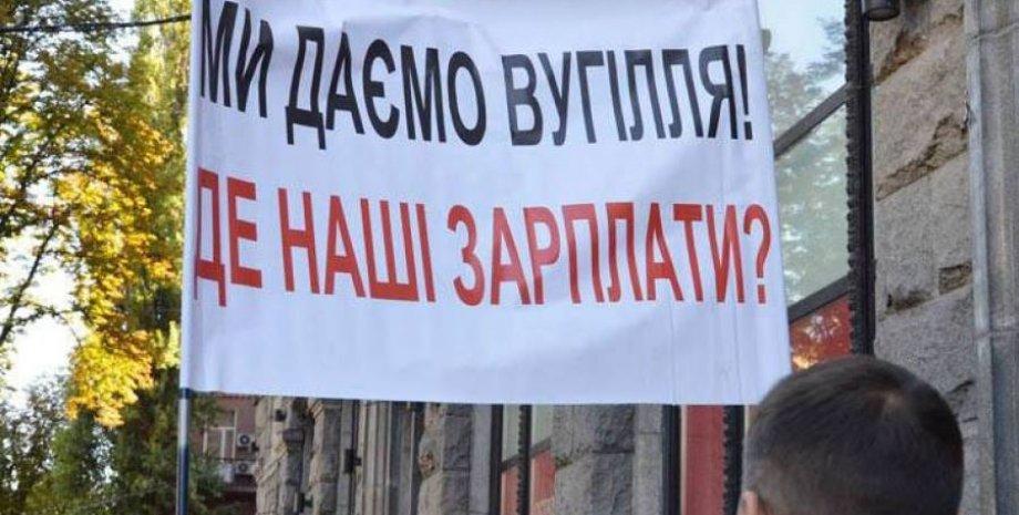 Фото: facebook.com/VolynetsMykhailo