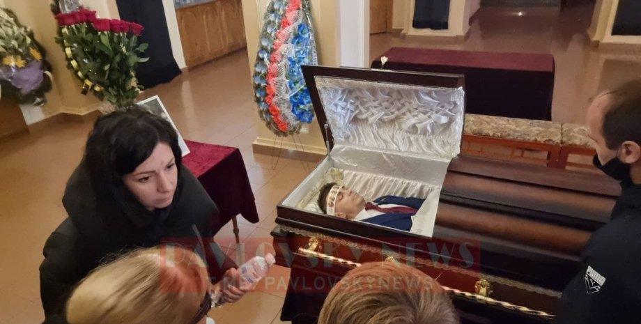 Похороны Полякова