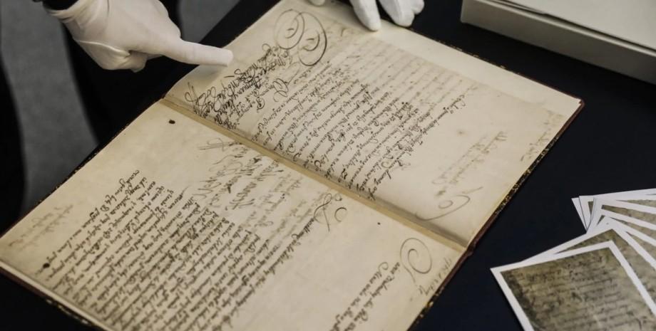 Орлик, конституція, оригінал