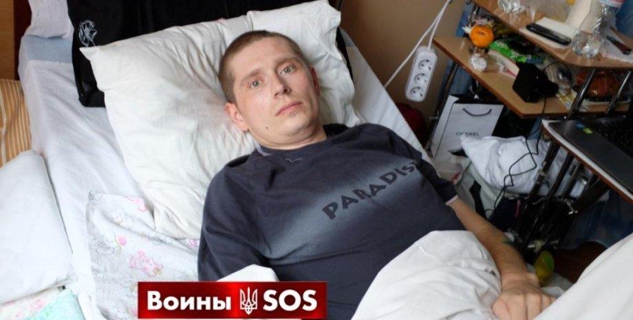 Фото: Александр Чекменев, Фокус