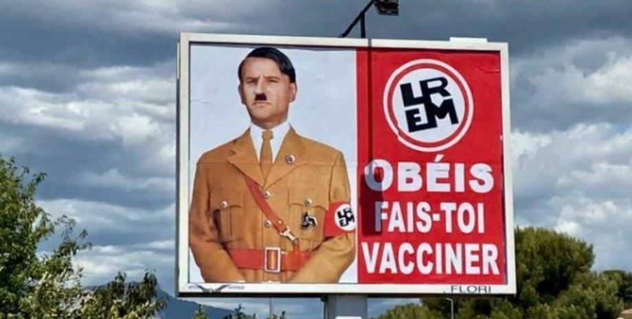 Во Франции автор карикатуры на Макрона в образе Гитлера получил штраф