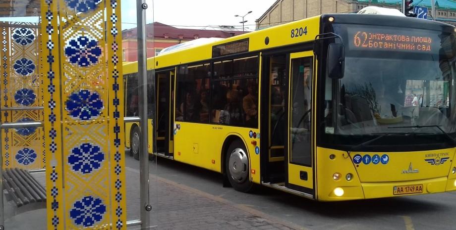 Автобус, Киев, транспорт