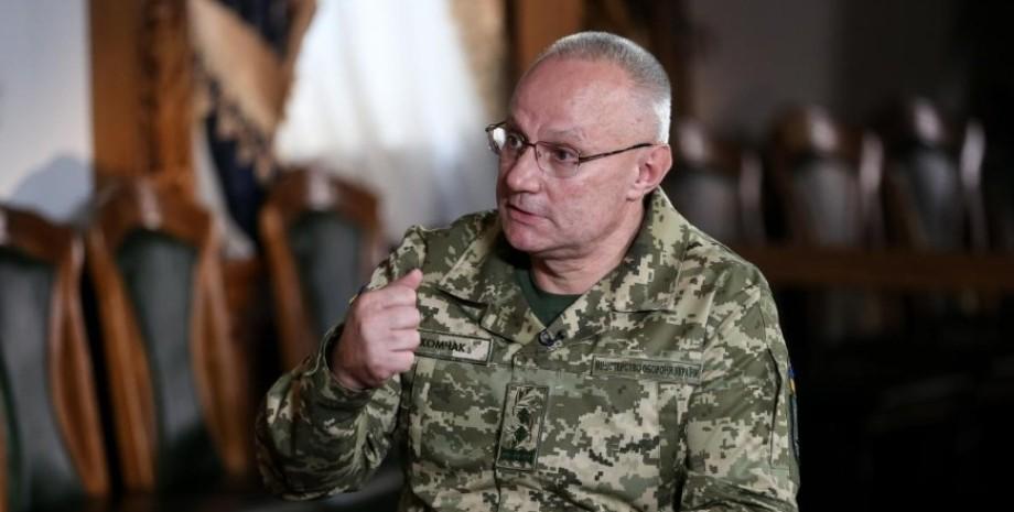 Руслан Хомчак в формі