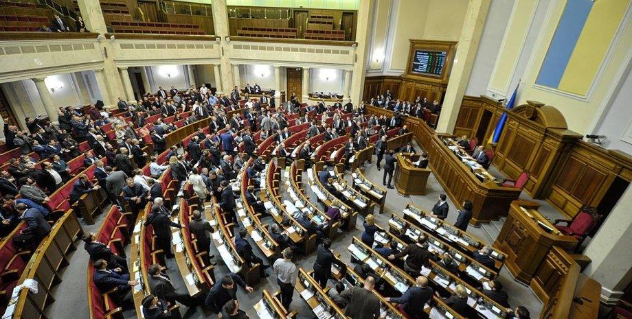 Фото: vin.gov.ua