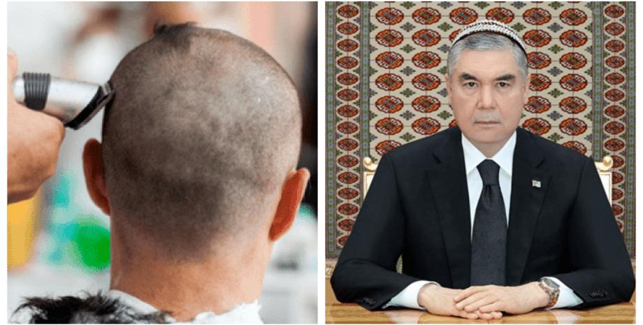 туркменистан, Туркменія, чиновники, гоління голови, поголити голову налисо, обріться налисо, траур, батько президента