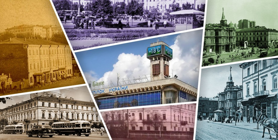 старый Киев, история Киева, ретро фото
