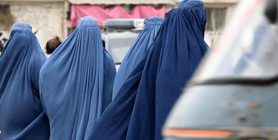 права женщин в афганистане