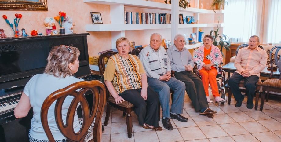 дом престарелых, пожилые люди