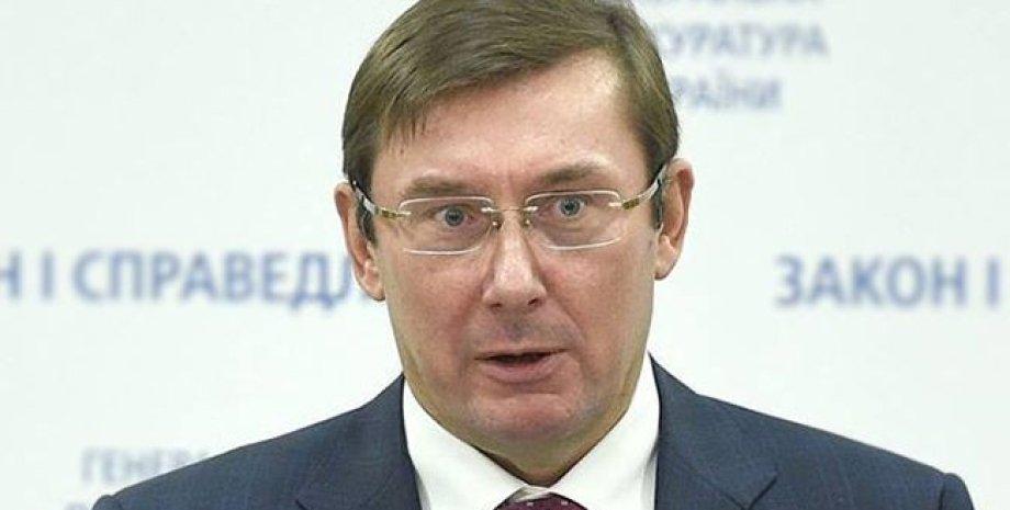 Юрий Луценко / Фото: facebook.com/gp.gov.ua