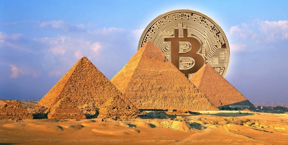біткоїн, піраміди, Єгипет, пустеля