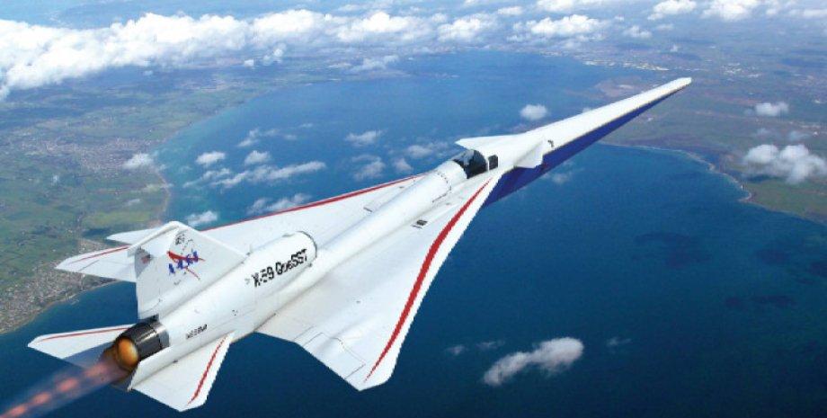 літак, X-59