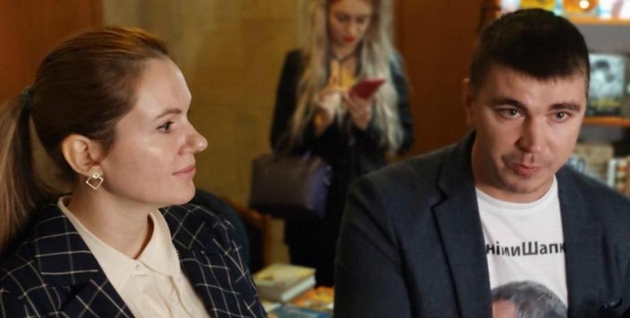 Анна Скороход и Антон Поляков в ВРУ