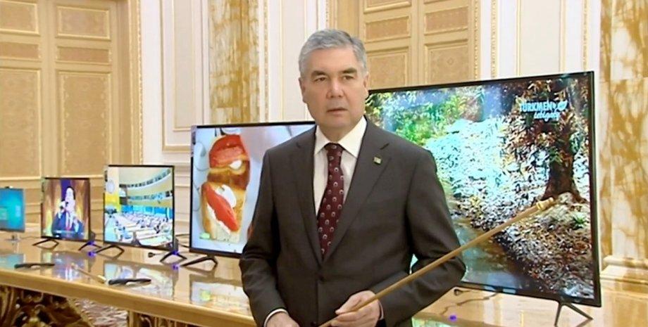 туркменистан, президент, Гурбангули Бердимухамедов
