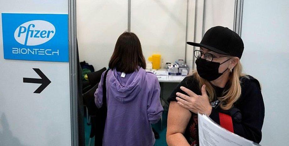 центр вакцинації