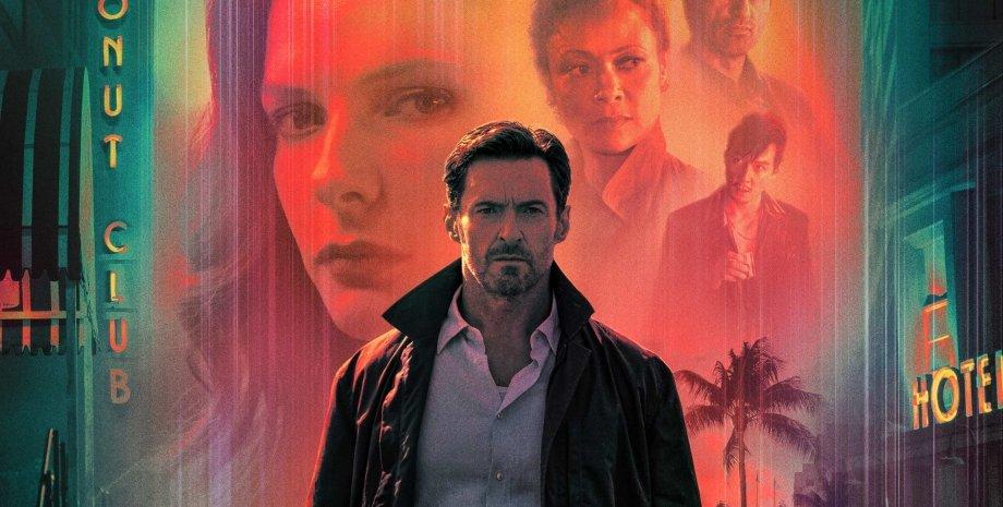 Постер к фильму Реминисценция