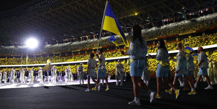 Сборная Украины на Олимпиаде