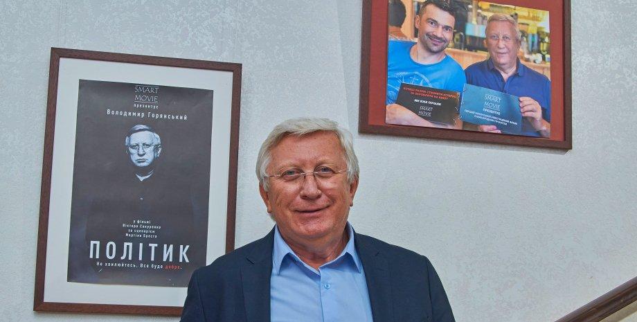 Владимир Горянский, украинское кино, Smart Movie