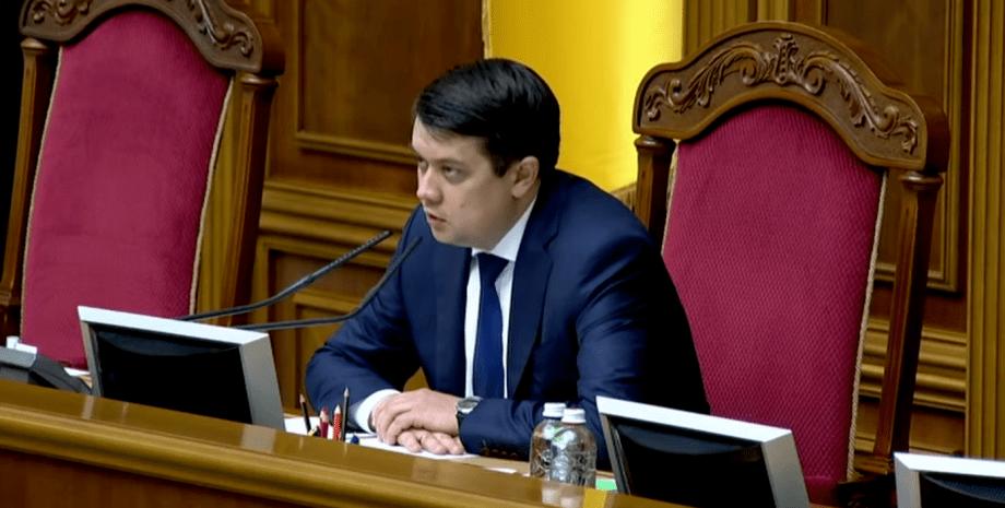Дмитрий Разумков, Верховная Рада, отставка