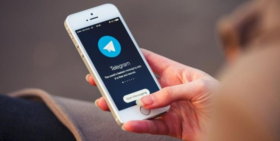 Telegram, месенджер