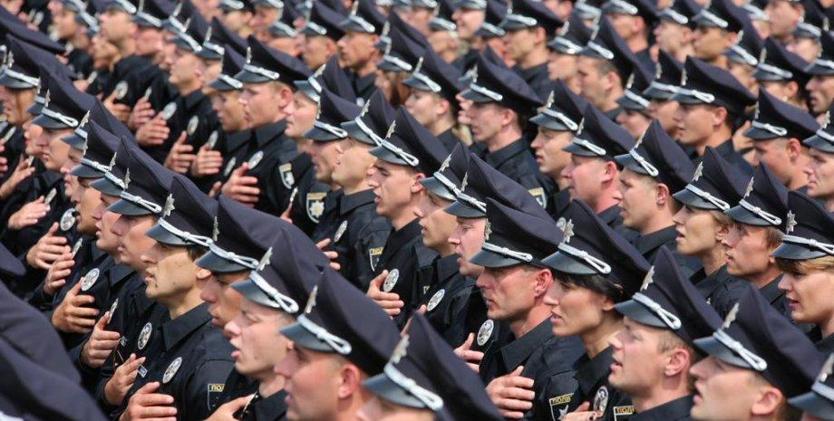 Фото: Twitter.com/patrolpoliceua