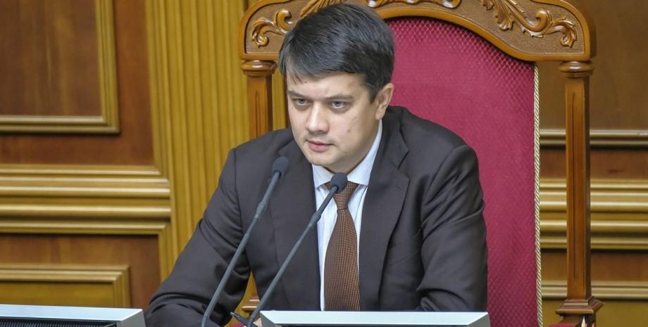 Дмитро Разумков, Верховна Рада