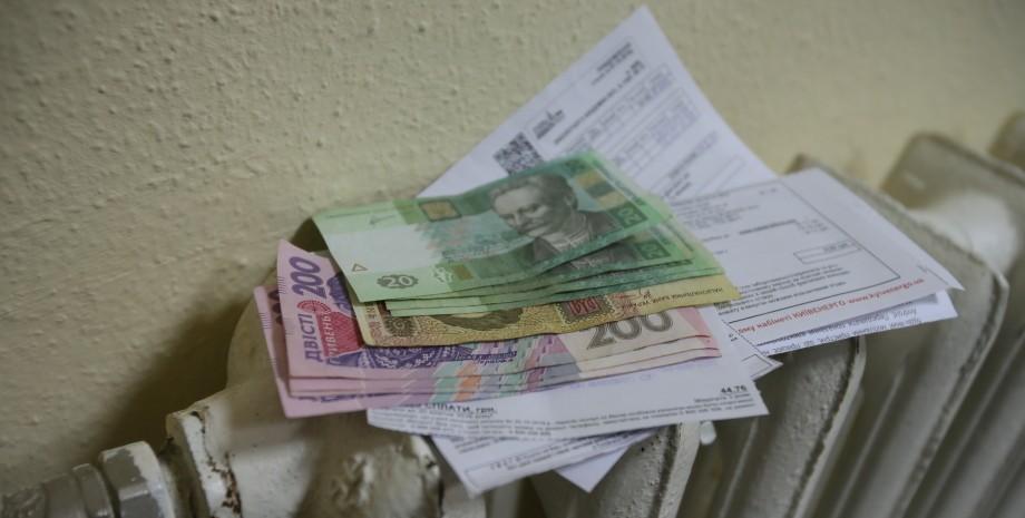 Отопление в Киеве, долги по коммуналке, долг по коммуналке, коммунальные услуги, инфляция, инфляционная составляющая