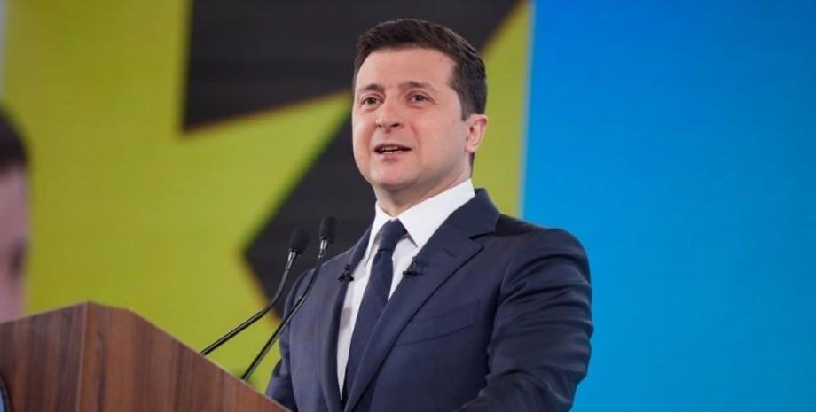 Володимир Зеленський, вирок, рішення суду, замах на Зеленського