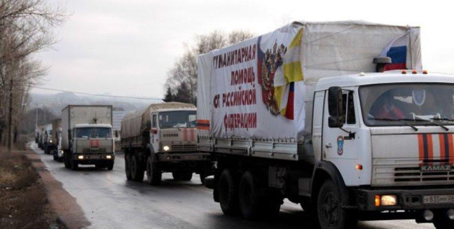 """""""Гумконвой"""" РФ / Фото: AFP"""