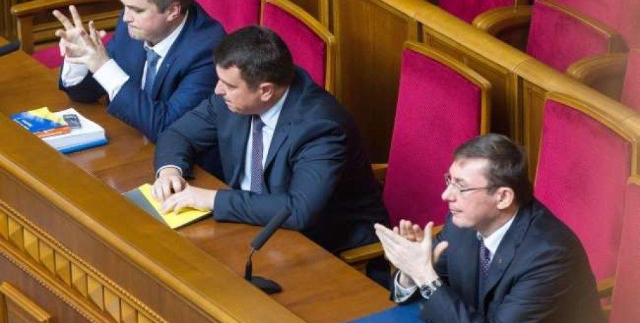 Холодницкий, Сытник и Луценко / Фото: glavcom.ua