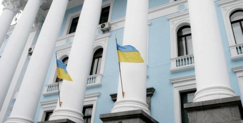 Министерство обороны Украины / Фото: inforesist.org