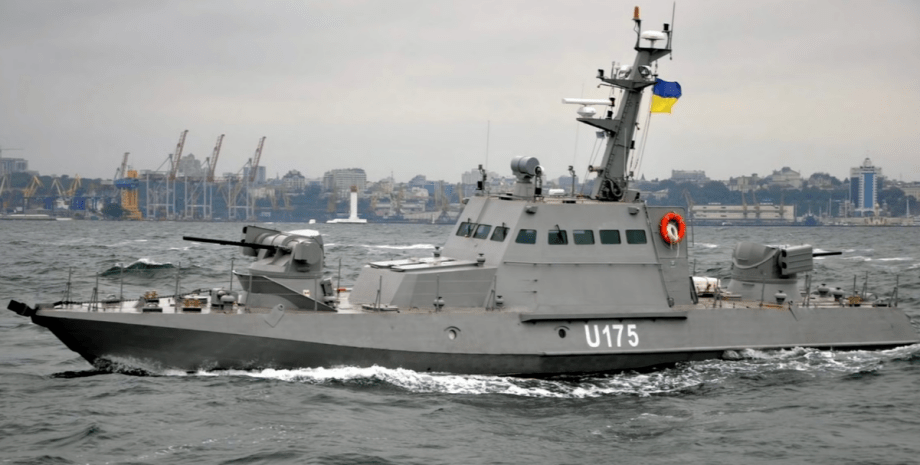 развитие украинского флота