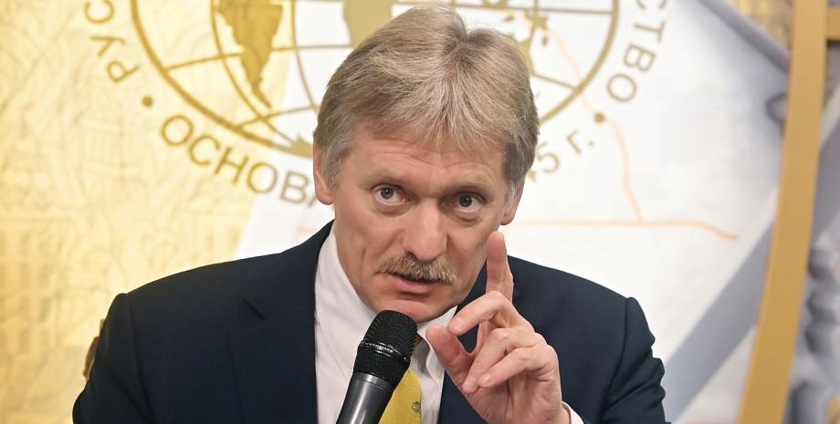 Дмитро Пєсков, фото
