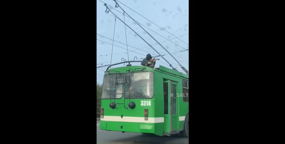 Скрипач на крыше троллейбуса в Харькове