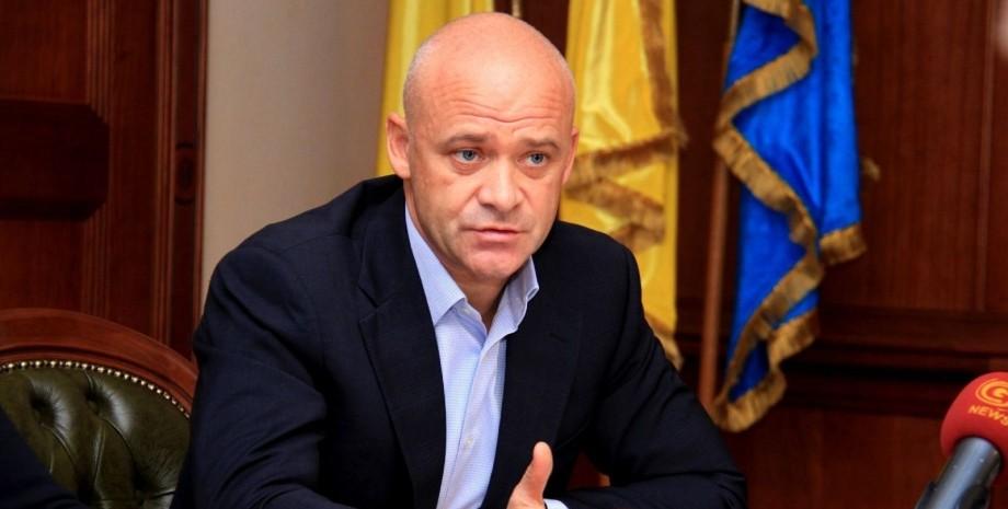 Геннадию Труханову вручили новое подозрение